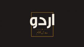 Urdu-Hai-Jiska-Naam-Logo-Insta-posts-dark - Copy