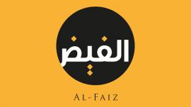 al-faiz-logo-yello - Copy